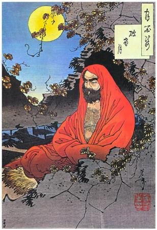 """BodhidharmaYoshitoshi1887"" by Tsukioka Yoshitoshi - en.wikipedia. Licensed under Public Domain via Wikimedia Commons - http://commons.wikimedia.org/wiki/File:BodhidharmaYoshitoshi1887.jpg#/media/File:BodhidharmaYoshitoshi1887.jpg"